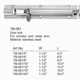 12 inch Steel Barrel Door Bolts